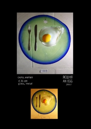 Fried egg, 2007, glass, metal, d=36