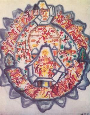 Манайло Ф. Коляди, 1968