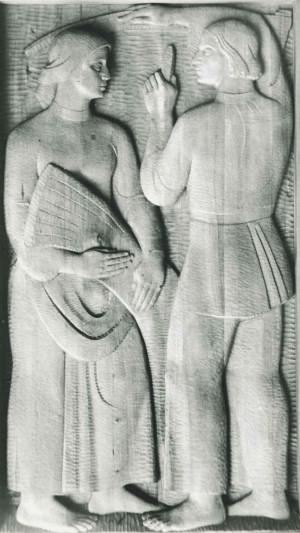 Із серії  Життя і побут закарпатців, Жнива, 1981, дерево, 60х110