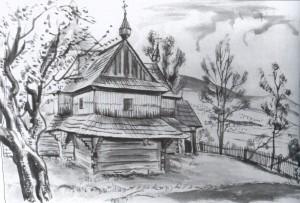 Струківська церква в Ясінях,1936, пап.соус,туш, 32,7х50,5