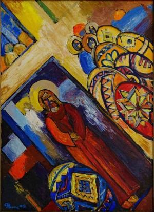 Філеш В.. Великдень, 1992