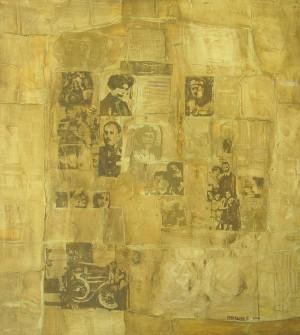 Меморія, 2005, 100х90