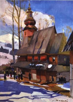 Кашшай А.  Церква в горах, 1964, п.о., 83х64