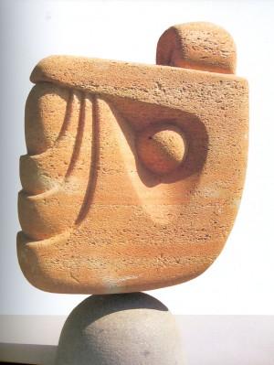 Магнолія,1996, рожевий туф, 31,4х19,7