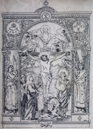 Crucifixion, 1930s, vellum, ink, 46х36,5