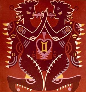 Знаки зодіака, декорат. композиція_12, 1974, карт., темпера