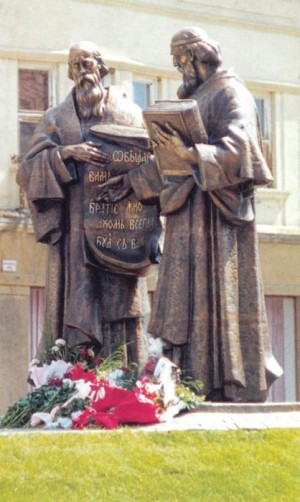 Monument To Cyril And Methodius, 2000, bronze, 300x250x100