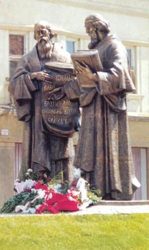 Пам'ятник Кирилу і Мефодію, 2000, бронза, 300х250х100