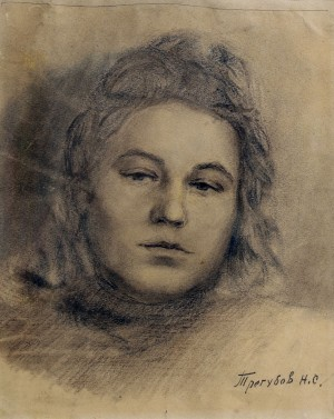M. Trehubov Portrait Of Student (V. Trehubova)', 1954, coal on paper