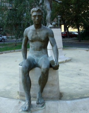 Sculptural Group Fountain Of Peace. A Man With The Book (fragment), 1962 (Budapest)