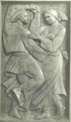 Із серії  Життя і побут закарпатців, Танок, 1981, дерево, 60х110