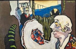 'Коти', 1991