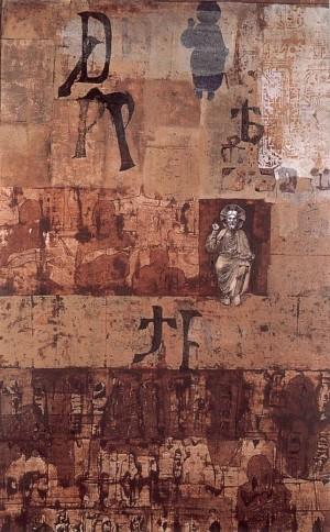 Романський Христос