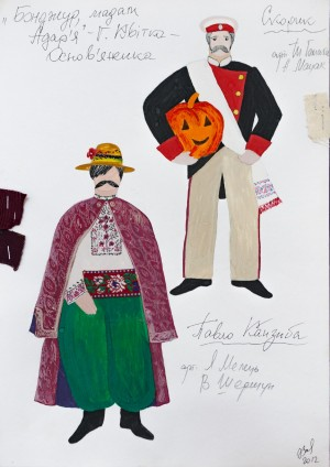 Sketches Of Costumes 'Bonjour, Madame Adaria'
