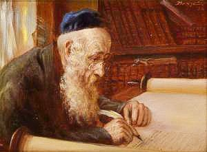 Rewriting the Torah