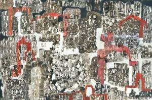 Стіни Єрусалиму