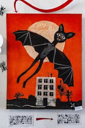 D. Radionov 'A Bat'