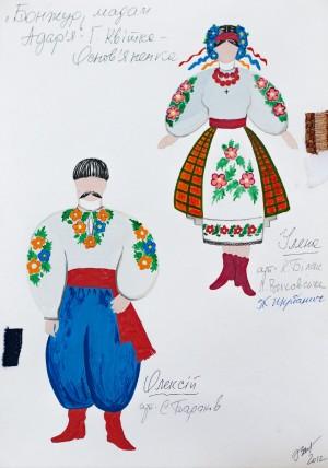 Ескізи костюмів 'Бонжур, мадам Адар'я'