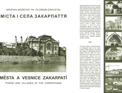 Florian Zapletal «Town And Villages In The Carpathians»