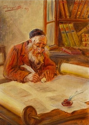 Rewriting The Torah, 1937, oil on canvas, 73х52