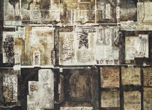 Стіни Помпеїв