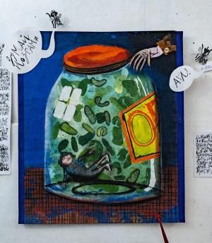 D. Radionov 'In A Jar Of Cucumbers'