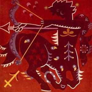 Знаки зодіака, декорат. композиція_5, 1974, карт., темпера