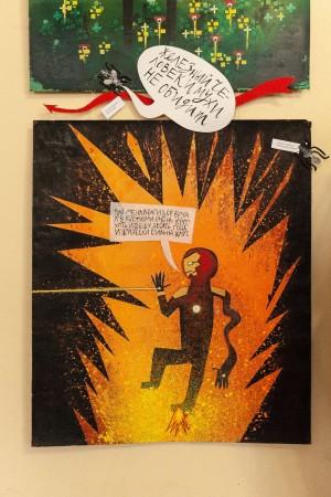 M. Niemtsov 'Iron Man'