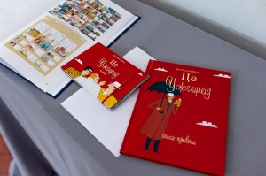 D. Kuklyshyn Souvenir Printing 'This Is Uzhhorod', 2018
