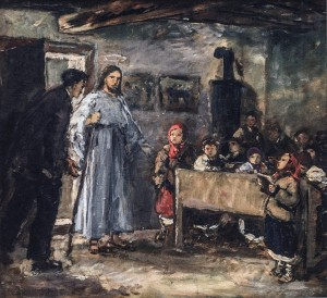 Appearance Of Jesus To Verkhovynas Children, 1940s, oil on plywood, 46x49