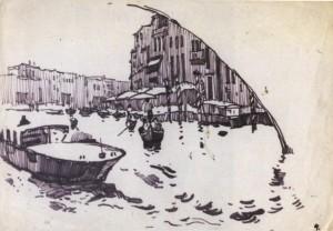 Венеція. Прогулянка по каналу, 1964, пап. флом. 23,5х34