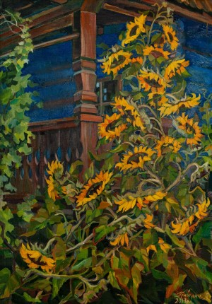 'A Porch With Sunflowers', 2013