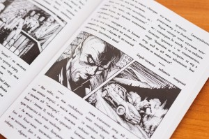 "The first Transcarpathian comic book ""Lynx. The Beginning"""