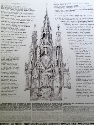 I. Makovets. The plan of the Church of St. Miguel in Felshev – Kristinovoros_2004, printing. graphics, foam polystyrene, cardboard. 81х61