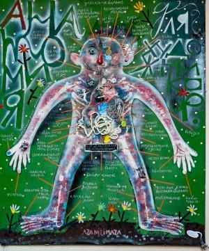 M. Kolomiiets 'Anatomy For Artists'