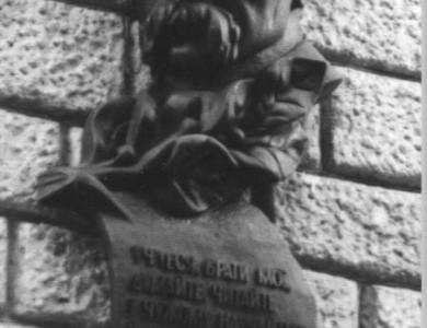 Memorial plaque to T. Shevchenko, 1987