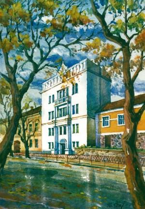 Transcarpathian Regional Customs Office 1996 watercolour