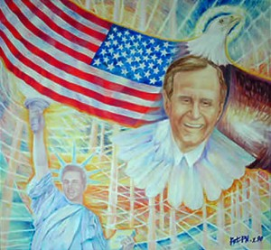 Моя Америка, 1990