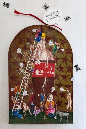 A collective work of 'Aza Nizi Maza's' students 'Coca-Cola'