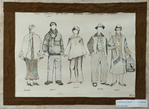 A Sketch Of Costume 'A Drop Of Tenderness', 2005