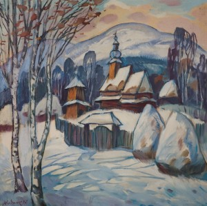 Митрик М. Дерев'яна церква. Зимовий день, 1997, п.o., 70х70