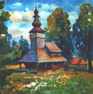 Митрик М. Сонячний день. Церква, 1997, п.о., 70х70