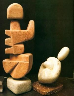 Благання, 1998, туф, 47х15х7