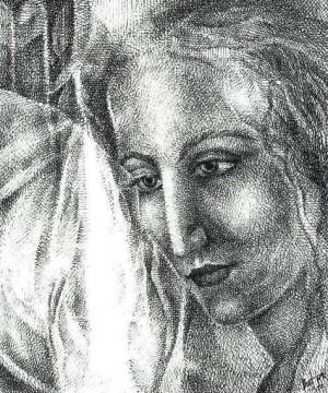 Софія, 1992, ручка, чорнило