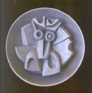 Афродіта, 1990, штучний камінь, 21х21х4