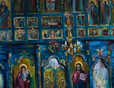 Іконостас церкви XVIII ст. село Гукливе, Воловецький район