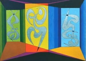 Акробати, 1999.п.о. 40х50