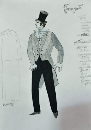 A Sketch Of Costume