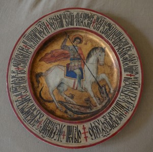 St. George - Slays The Dragon, 1946, decorative plate, wood, carving, painting, gilding
