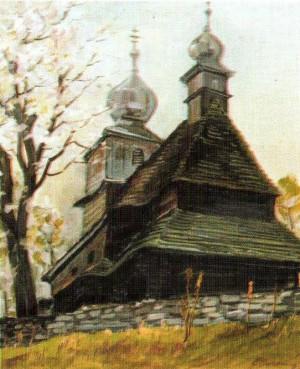 Церква св. Василія (1748 р.) с. Лікіцари, 1985, 60х50